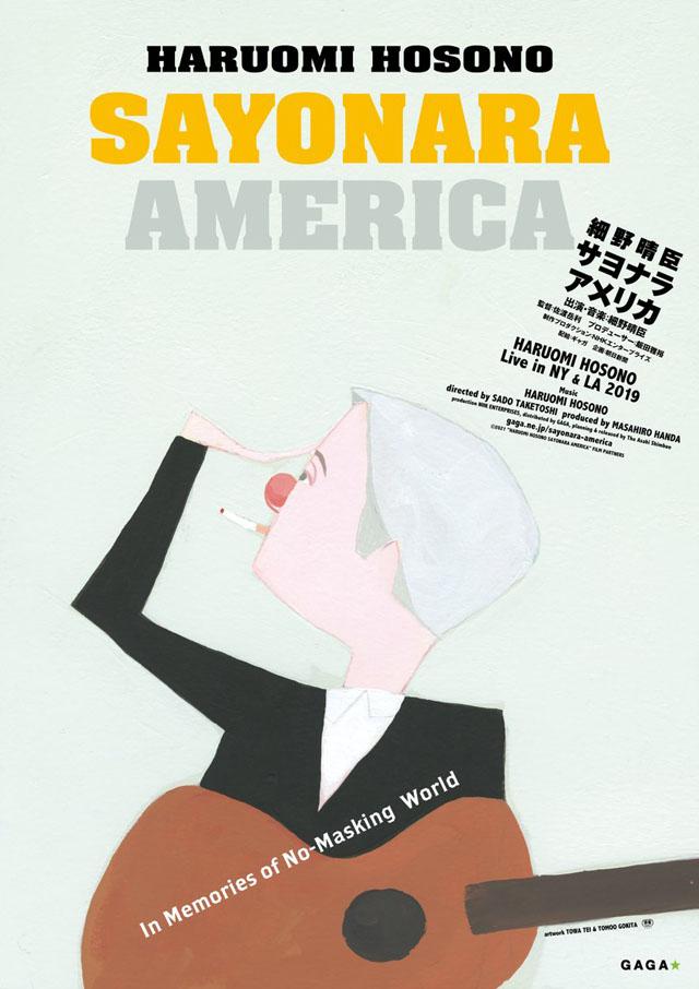 """細野晴臣 /  SAYONARA AMERICA ©2021""""HARUOMI HOSONO SAYONARA AMERICA""""FILM PARTNERS ARTWORK TOWA TEI & TOMOO GOKITA"""