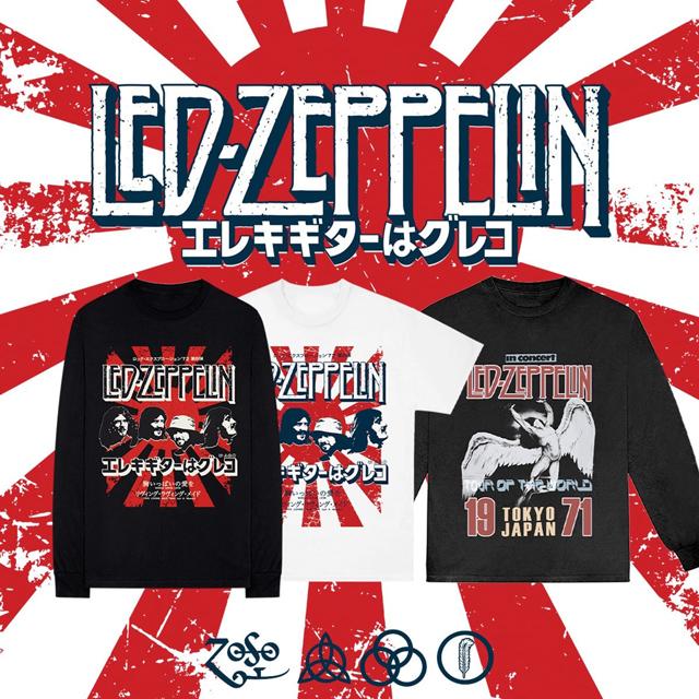 Official Led Zeppelin Merchandise - Japanese Icarus / Japanese Burst